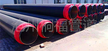 硬质聚氨酯保温管